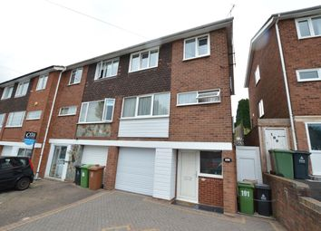3 bed end terrace house for sale in Tyndale Crescent, Great Barr, Birmingham B43