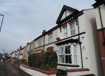 Thumbnail 3 bed end terrace house to rent in Tile Hill Lane, Tile Hill, Coventry