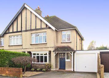 3 bed semi-detached house for sale in West Avenue, Aldwick, Bognor Regis PO21