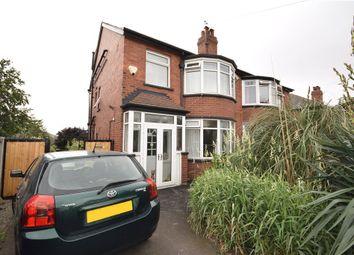 Thumbnail 5 bed semi-detached house for sale in Arlington Road, Oakwood, Leeds