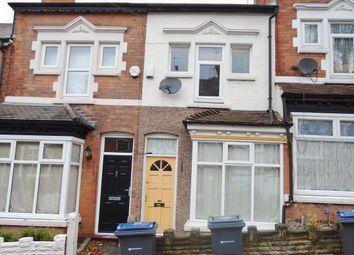 Thumbnail 3 bed terraced house to rent in Rosary Road, Erdington, Birmingham