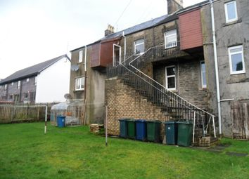 Thumbnail 1 bed flat for sale in Gladstone Terrace, Dunoon
