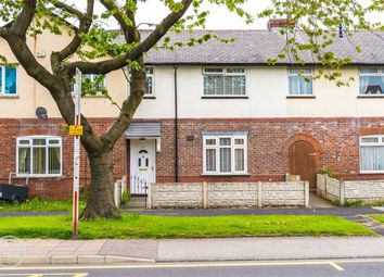 Thumbnail 3 bed terraced house for sale in Atherton Road, Hindley Green, Wigan, Lancashire
