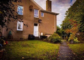 Thumbnail 2 bedroom flat to rent in Christie Grange, Bucksburn, Aberdeen