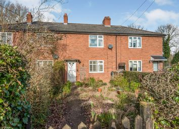 Thumbnail 2 bed terraced house for sale in The Street, Hinderclay, Diss