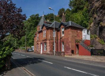 Thumbnail 3 bed flat for sale in Shore Road, Skelmorlie, North Ayrshire
