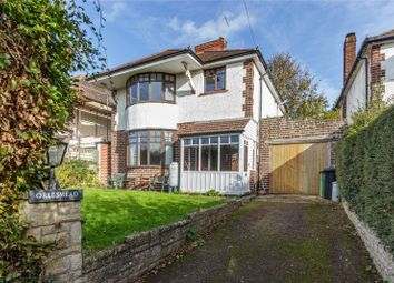 Wilton Lane, Wilton, Ross-On-Wye HR9. 3 bed detached house for sale