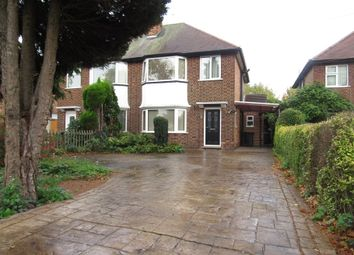 Thumbnail 3 bed semi-detached house to rent in Stapleford Lane, Nottingham