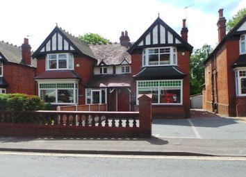 Thumbnail 3 bed semi-detached house for sale in Upper Holland Road, Sutton Coldfield, West Midlands