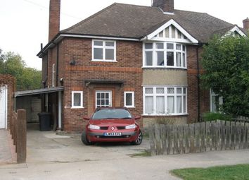 Thumbnail 1 bedroom flat to rent in Thornton Road, Girton, Cambridge