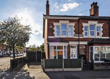 2 bed end terrace house to rent in Park Avenue, Kings Norton, Birmingham B30
