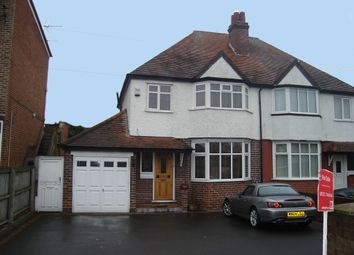 Thumbnail 3 bed semi-detached house to rent in Solihull Gate Retail Park, Stratford Road, Shirley, Solihull