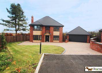 Thumbnail 5 bedroom detached house for sale in Birmingham Road, Aldridge, Walsall