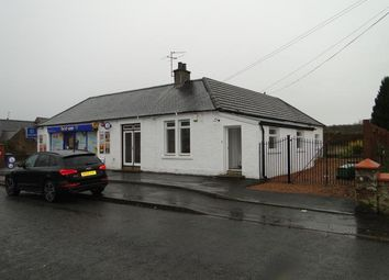 Thumbnail 3 bedroom semi-detached bungalow to rent in 3 Shielhill Road, Northmuir, Kirriemuir