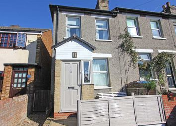 Thumbnail 2 bed end terrace house for sale in Bynes Road, South Croydon