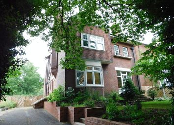 Thumbnail 5 bedroom detached house for sale in Lichfield Road, Stafford