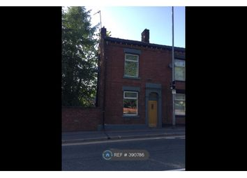 Thumbnail 2 bed end terrace house to rent in Shaw Road, Royton, Oldham