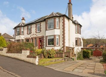Thumbnail 4 bed semi-detached house for sale in Forres Avenue, Giffnock, Glasgow, East Renfrewshire