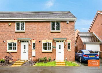 Thumbnail 2 bed end terrace house for sale in Bramcote Way, Rushall