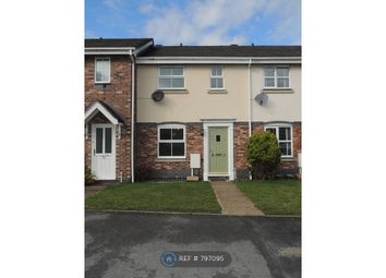 Thumbnail 2 bed terraced house to rent in Jarman Drive, Telford