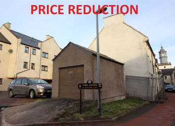 Thumbnail Land for sale in Inchvannie Court, Dingwall