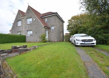 Thumbnail 3 bed semi-detached house for sale in Lainshaw Avenue, Kilmarnock