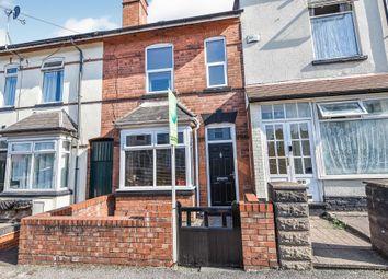 Thumbnail 3 bed end terrace house for sale in South Road, Erdington, Birmingham