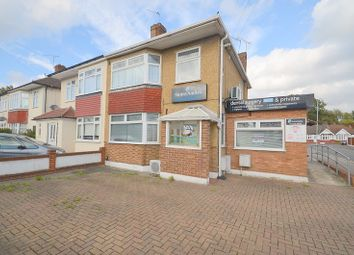 Thumbnail 1 bed flat to rent in St Marys Lane, Upminster