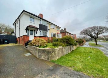 Moorside Road, Bournemouth BH11. 3 bed semi-detached house for sale