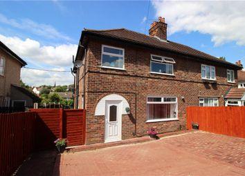 Thumbnail 4 bed semi-detached house for sale in Moult Avenue, Spondon, Derby