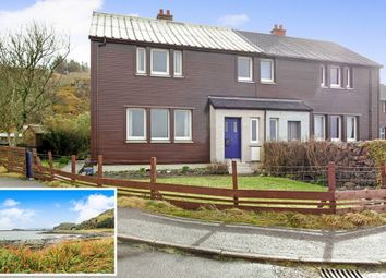 Thumbnail 3 bedroom semi-detached house for sale in Seaview Terrace, Isle Of Seil, Argyll