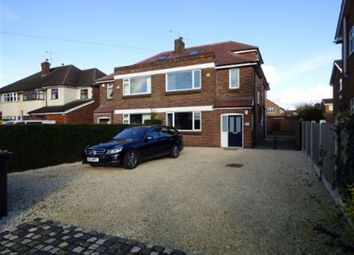 Thumbnail 3 bedroom semi-detached house to rent in High Road, Toton, Beeston, Nottingham