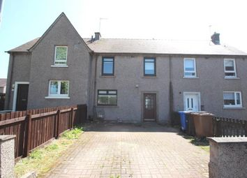 Thumbnail 2 bed terraced house for sale in Elizabeth Drive, Bathgate, West Lothian