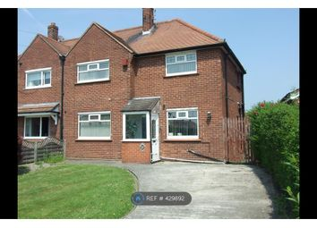 Thumbnail 4 bed semi-detached house to rent in Bramhall Road, Crewe