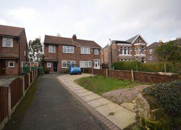 3 bed semi-detached house for sale in Bebington Road, Tranmere, Birkenhead CH42