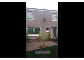 Thumbnail 3 bed terraced house to rent in Brodick Place, Falkirk