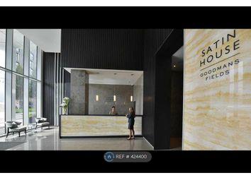 Thumbnail Studio to rent in Meranti House, London