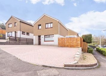 Thumbnail 3 bed detached house for sale in Monar Court, Dalgety Bay, Dunfermline