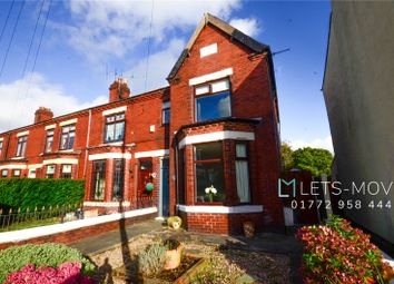 3 bed end terrace house for sale in Leyland Road, Penwortham, Preston PR1