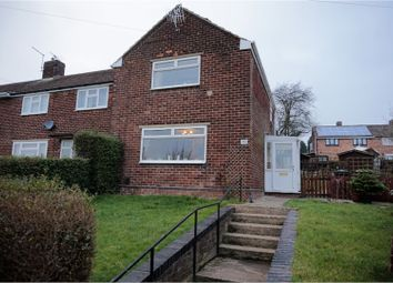 Thumbnail 2 bed end terrace house for sale in Nuthall Circle, Ilkeston