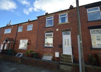 2 bed terraced house for sale in Hilda Street, Ossett WF5