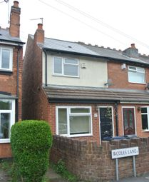 Thumbnail 2 bed end terrace house to rent in Coles Lane, Sutton Coldfield