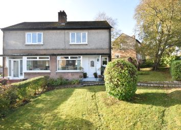 Thumbnail 2 bed semi-detached house for sale in Eskdale Road, Bearsden, East Dunbartonshire