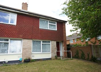 Thumbnail 2 bed end terrace house for sale in Garden Close, Bungay