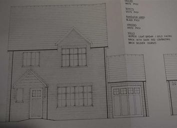 Thumbnail 4 bed detached house for sale in Ynysybwl Road, Pontypridd, Rhondda Cynon Taff