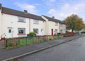Thumbnail 2 bed terraced house for sale in 5 Brand Gardens, Brunstane, Edinburgh
