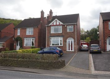 Thumbnail 3 bed detached house for sale in Ladygrove, Sawmills Belper