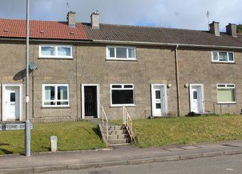 Thumbnail 2 bed terraced house for sale in Livingstone Drive, East Kilbride