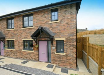 Thumbnail 3 bed semi-detached house for sale in Garden House Drive, Acomb, Hexham