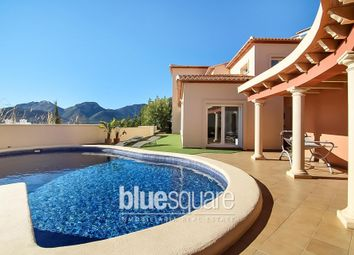 Thumbnail 3 bed property for sale in Jalon, Valencia, 03730, Spain